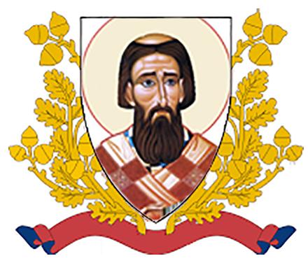 """ОШ """"Свети Сава"""""""